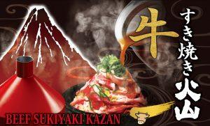 Beef Sukiyaki Kazan by Tonkotsu Kazan Ramen Restaurants in Singapore