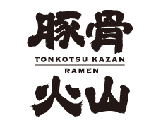 Tonkotsu Kazan Ramen Restaurants in Singapore