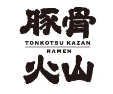 Tonkotsu Kazan Ramen Restaurants in Singapore